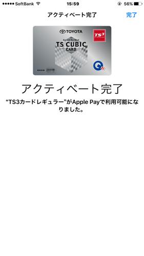 f:id:ringocat-note:20161027095925p:plain