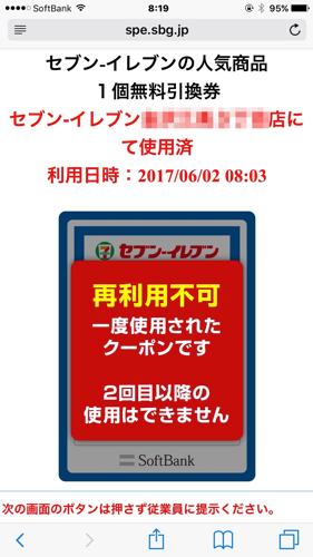 f:id:ringocat-note:20170602091219p:plain