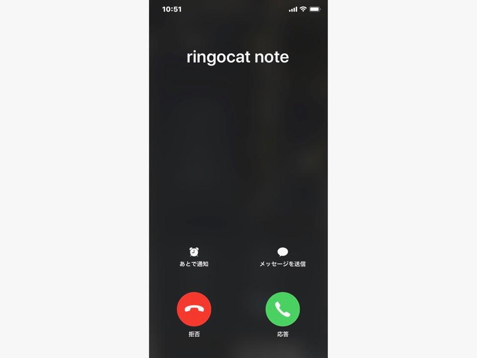 f:id:ringocat-note:20180205105710p:plain