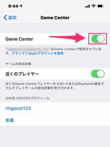 f:id:ringocat-note:20181030121427p:plain