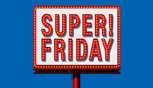 スーパーフライデーの今後、11月12月の開催は?新たなる告知が・・・