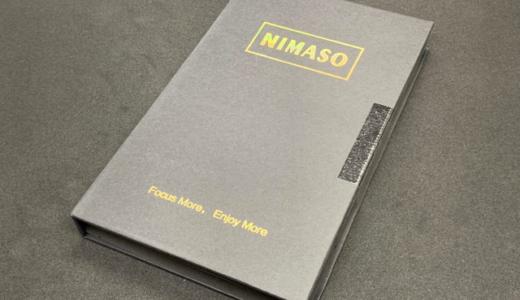 【レビュー】ガイド付きでコスパ最強!「Nimaso」iPhone XS Max用 強化ガラス保護フィルム 3枚付!